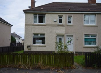 2 bed end terrace house for sale in Glencairn Avenue, Wishaw ML2
