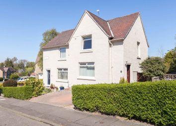 Thumbnail 2 bed semi-detached house for sale in Clermiston Hill, Clermiston, Edinburgh