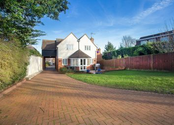 Thumbnail 4 bedroom detached house for sale in Meads Courtyard, High Street, Walkern, Stevenage