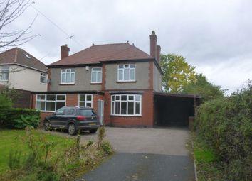 Thumbnail 4 bed detached house for sale in Woodville Road, Hartshorne, Swadlincote