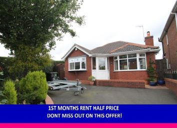 Thumbnail 2 bedroom detached bungalow to rent in Cherry Street, Halesowen, West Midlands