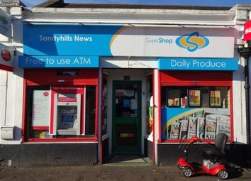 Thumbnail Retail premises for sale in Glasgow, Lanarkshire