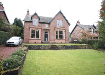 Thumbnail 5 bed detached house for sale in Gardenside Avenue, Uddingston, Glasgow