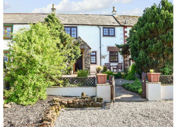 Thumbnail 2 bed cottage for sale in Spittal Farm, Wigton