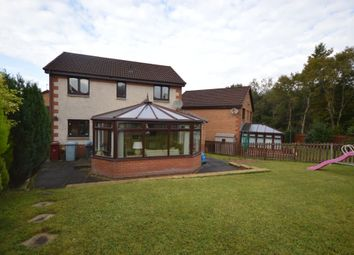 Thumbnail 4 bed detached house for sale in Dunnottar Court, East Kilbride, Glasgow