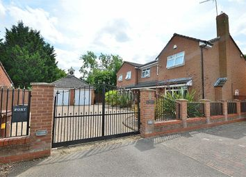 Thumbnail 6 bed detached house for sale in Edwinstowe Close, Weston Favell, Northampton