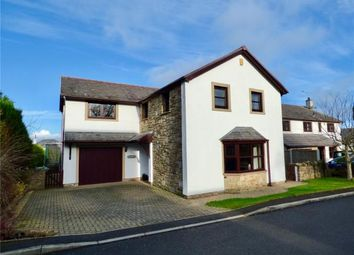 Thumbnail 4 bed detached house for sale in Holmewood Paddock, Cockermouth, Cumbria