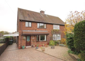 Thumbnail 2 bed semi-detached house for sale in Rydal Crescent, Newbold, Chesterfield