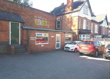 Thumbnail Office to let in Salisbury Road, Moseley, Birmingham