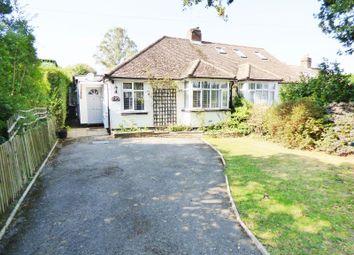 The Street, Fetcham, Leatherhead KT22. 2 bed semi-detached bungalow