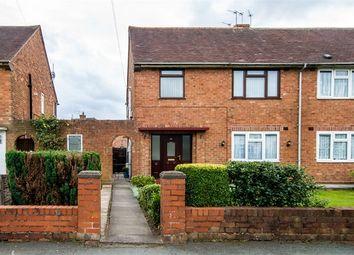 Thumbnail 1 bed flat for sale in Blackwood Avenue, Wednesfield, Wolverhampton, West Midlands
