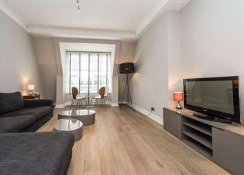 Thumbnail Flat to rent in Knightsbridge, Knightsbridge, London