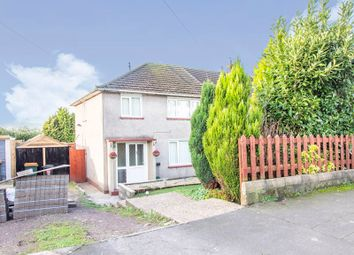 3 bed end terrace house for sale in Greenfield Road, Rogerstone, Newport NP10