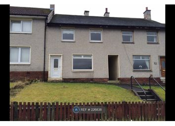 Thumbnail 3 bed terraced house to rent in Braeside Crescent, South Lanarkshire