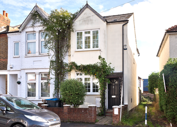 Thumbnail 3 bed end terrace house for sale in George Road, London