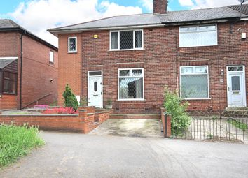Thumbnail 3 bed end terrace house for sale in Maple Grove, Sheffield