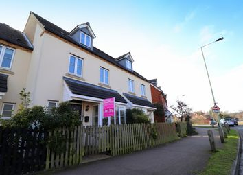 Thumbnail Room to rent in Wadsworth Court, Bedford