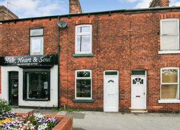 Thumbnail 1 bed terraced house for sale in Chatsworth Road, Chesterfield, Derbyshire