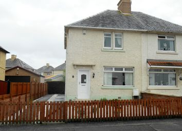 Thumbnail 2 bed semi-detached house for sale in Wilson Street, Larkhall