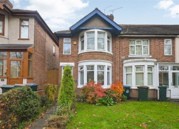 Thumbnail 2 bed end terrace house for sale in London Road, Whitley, Coventry