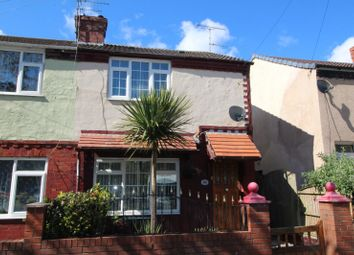 Thumbnail 2 bed terraced house for sale in Hutton Road, Skelmersdale, Lancashire