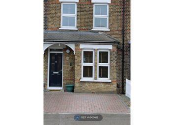 Thumbnail 2 bed terraced house to rent in College Road, Swanley