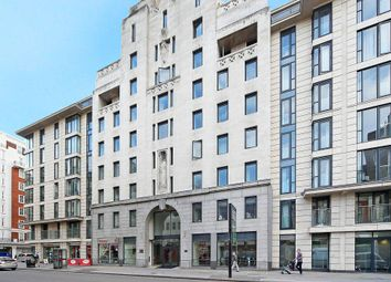 Thumbnail Parking/garage to rent in Parkview Residence, 219 Baker Street, Marylebone, London