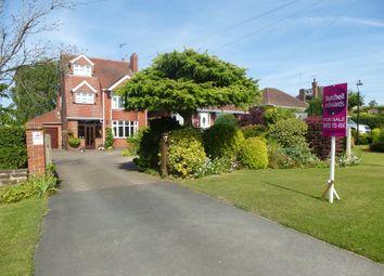 Thumbnail 4 bed detached house for sale in Brinsley Hill, Jacksdale, Nottingham