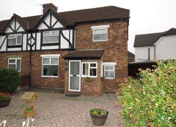Thumbnail 2 bed semi-detached house for sale in Nicholas Avenue, Rudheath, Northwich