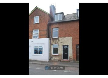 Thumbnail 2 bed terraced house to rent in Priory Road, Tonbridge