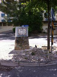 Thumbnail 2 bed apartment for sale in Quinta Da Alagoa, Carcavelos E Parede, Cascais, Lisbon Province, Portugal