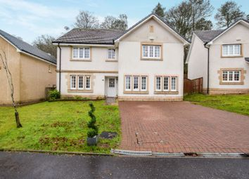 4 bed detached house for sale in Mary Slessor Wynd, Glasgow G73
