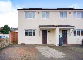 Thumbnail 2 bed semi-detached house for sale in Burdett Terrace, Lower Berrycroft, Berkeley, Gloucestershire