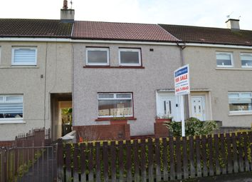 Thumbnail 2 bed terraced house for sale in Braehead Drive, Bellshill