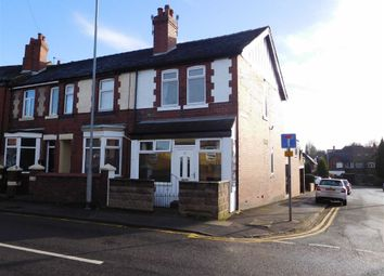 Thumbnail Commercial property for sale in Watlands View, Newcastle-Under-Lyme, Staffordshire