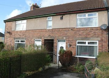 Thumbnail 2 bed terraced house for sale in Ford Road, Prescot, Merseyside