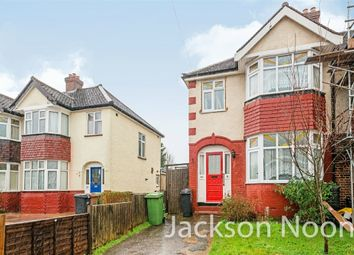 Thumbnail 3 bed end terrace house for sale in Station Avenue, West Ewell, Epsom