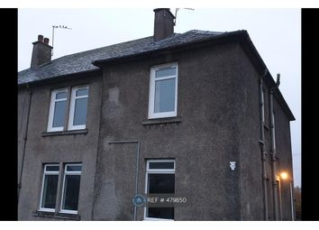 Thumbnail 2 bed flat to rent in Craigrie Terrace, Clackmannan