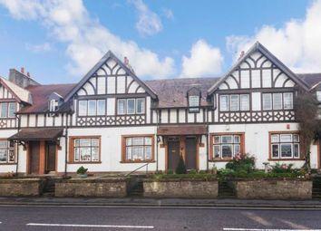 2 bed terraced house for sale in Rosebank, Carluke, South Lanarkshire ML8