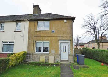 2 bed end terrace house for sale in White Street, Whitecrook, Clydebank G81