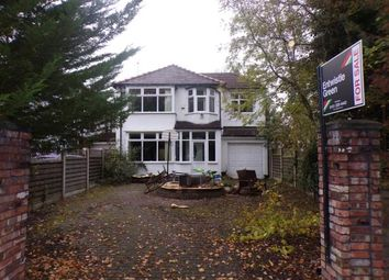 Thumbnail 3 bed detached house for sale in Prospect Vale, Fairfield, Liverpool, Merseyside