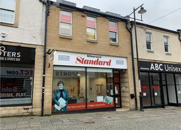 Thumbnail Retail premises to let in 25 Portland Street, Kilmarnock