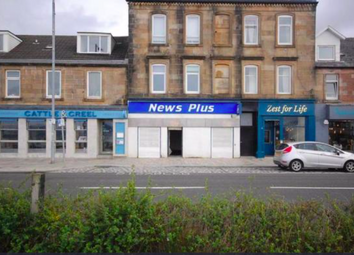 Thumbnail Studio for sale in Mcdermids Newsplus, West Clyde Street, Helensburgh, Dunbartonshire