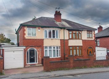 Thumbnail 3 bed semi-detached house for sale in Buffery Road, Dudley
