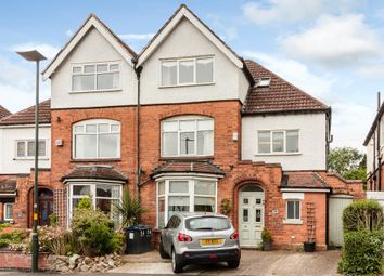 Thumbnail 5 bedroom semi-detached house for sale in Norman Road, Northfield, Birmingham