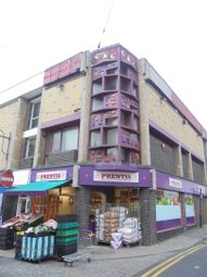 Thumbnail Commercial property to let in King Street, Ramsgate
