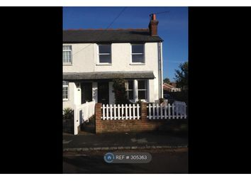 Thumbnail 2 bed end terrace house to rent in Sycamore Road, Chalfont St. Giles
