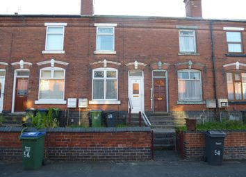 Thumbnail 2 bedroom terraced house for sale in Margaret Street, West Bromwich