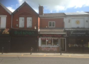 Thumbnail Commercial property for sale in Manchester Road, Ince, Wigan