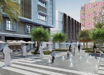 Thumbnail 1 bed apartment for sale in Wilton Terraces I, Dubai, United Arab Emirates